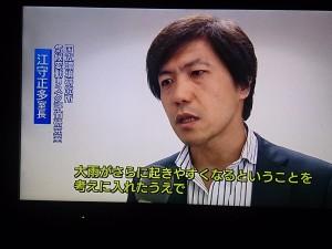 tss(テレビ新広島)の夕方ニュースより(11・16)