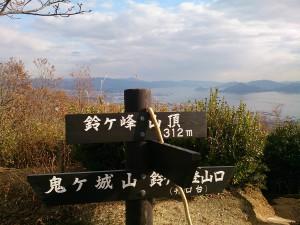 鈴峯西峰(標高312m) ここがもっともポピュラーな「頂上」